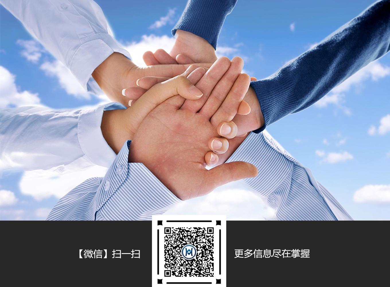 郑州市旅馆业协会酒店中介服务上线